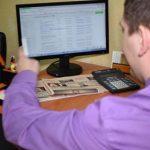 Как отправить сотрудника в отпуск за свой счет?