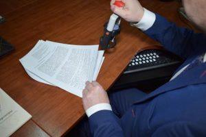 Как подписать электронный договор?
