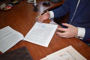 Образовательная лицензия на обучение охранников и детективов