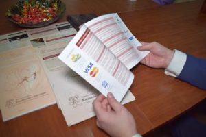 Взыскание таможенных платежей