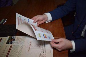Как получить лицензию частного детектива?