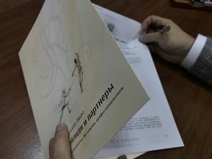 Получение лицензии на дезинфекцию и дератизацию