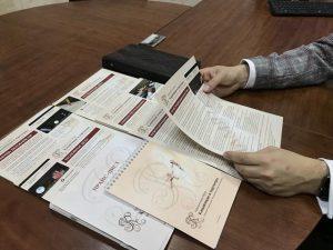 Как составить лицензионный договор
