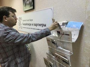ohrana-izobrazheniya-foto-grazhdanina