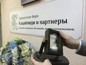 osnovaniya-prekrashheniya-uplaty-alimentov