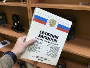 Заявление в суд об отмене постановления по ст. 14.19 КоАП РФ