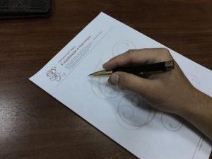 Образец искового заявления о признании недействительным договора страхования