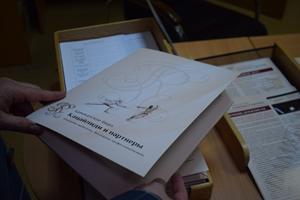 Переквалификации с покушения на убийство на ст. 111 УК РФ