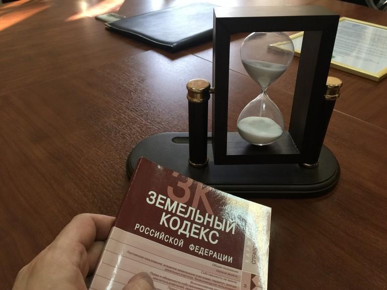 Земельный Адвокат в Чехове
