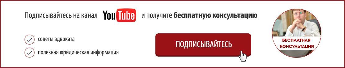 Льготы для пенсионеров в 2016 в москве