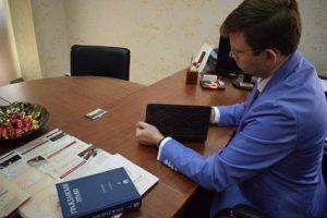 Изображение - Как можно оспорить насчитанный налог на имущество физических лиц kak-osporit-nalog-na-imushhestvo-fizicheskih-lits-300x200
