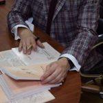 Лицензия на банковскую деятельность