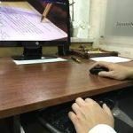 Взыскание с работника подотчетных сумм