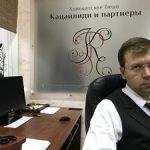 Приостановление ликвидации юридического лица