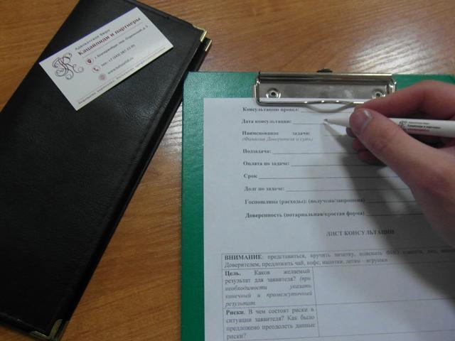 Удержания из пенсии - советы адвокатов и юристов
