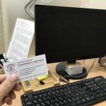 Оспаривание цифровой подписи