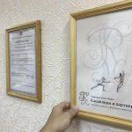 Некачественное оказание юридических услуг