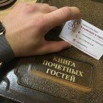 Порядок ликвидации ООО по инициативе налоговой