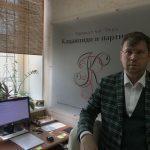 Жалоба на обвинение по 327 УК РФ