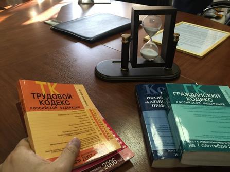 Проанализировать трудовой договор с работником