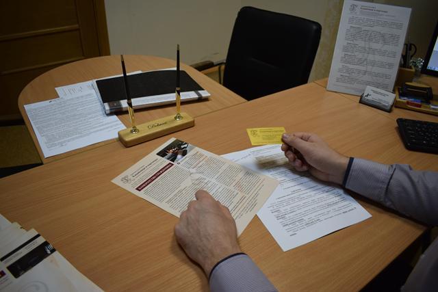 Аренда земельного участка у департамента имущественных отношений закрывающие документы
