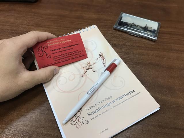исковое взыскание займа займы от 50000 тысяч рублей на карту