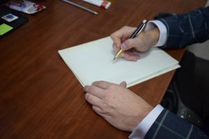 Как написать заявление в комиссию пдн на снятие с учета