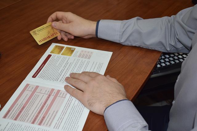 Судебные решения использлвание земельного участка не по целевому назначению