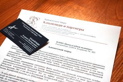 Куда обжаловать решение о назначении таможенной экспертизы