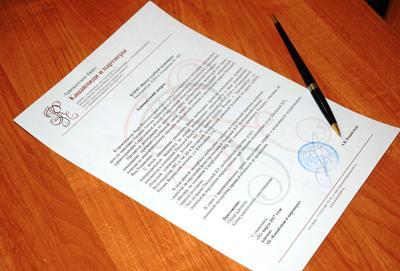 Исковое заявление в суд о рекструктуризациии кредита