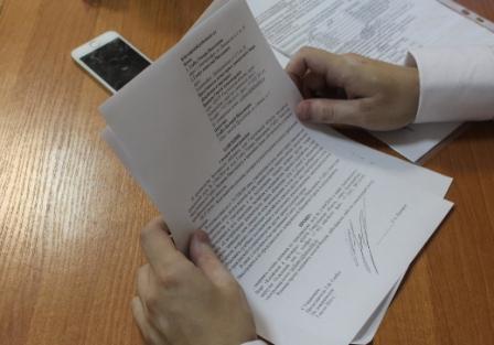 Образец апелляционная жалоба на постановление мчс по административному делу