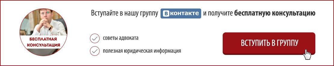 бесплатная юридическая консультация города екатеринбурга